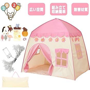 キッズテント 子供用テント ボールハウス 室内 LEDライト・飾り・収納バッグ付き 折り畳み式 収納簡単 誕生日 入園祝い 出産祝いプレゼントに最適 ピンク BEEWAYS