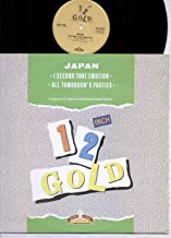 Japan - I Second That Emotion - 12 inch vinyl