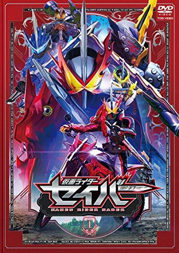 仮面ライダーセイバー VOL.1 [DVD]