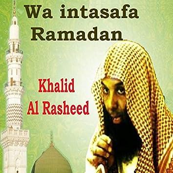Wa intasafa Ramadan (Quran)
