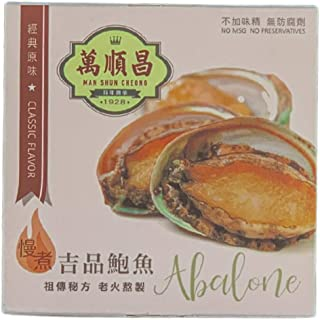 Man Shun Cheong Ready-to-Eat Premium Mini Braised Abalone (5 Pieces)