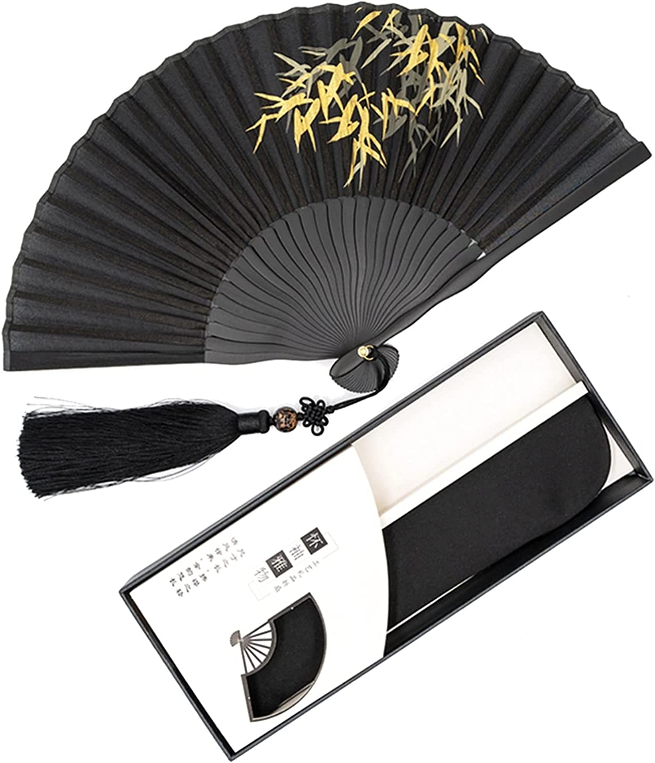 RAN Small Black Folding Fans, Chinese Bamboo Leaf Pattern Hand F