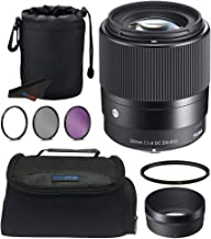 Sigma 30mm F1.4Contemporáneo DC DN lente para Sony E + pixi-basic Accessory Bundle