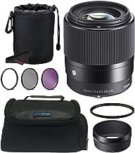 Sigma 30mm F1.4 Contemporary DC DN Lens for Sony E + Pixi-Basic Accessory Bundle