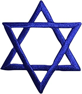 Large - Royal Blue - Hannukah - Jewish Star of David - Iron on Applique/Embroidered Patch