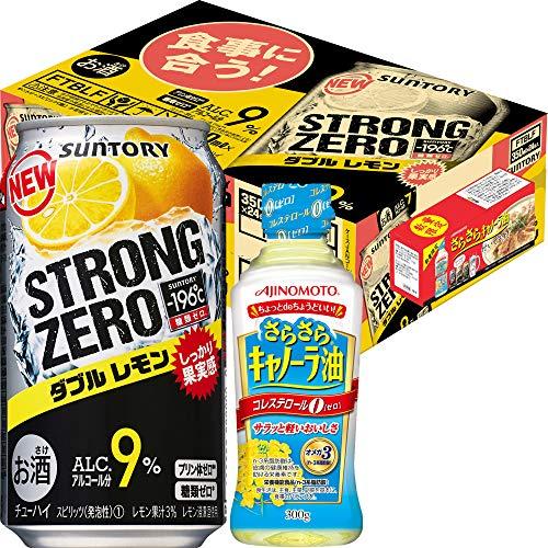 サントリー-196℃ ストロングゼロ ダブルレモン キャノーラ油300g付 [ チューハイ 350ml×24本 ]
