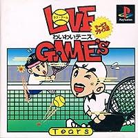 LOVE GAME'S~わいわいテニス~サービスプライス版