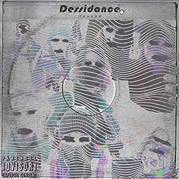 Dessidance