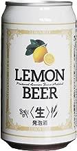 レモンビール 缶 [ 350mlx6本 ]