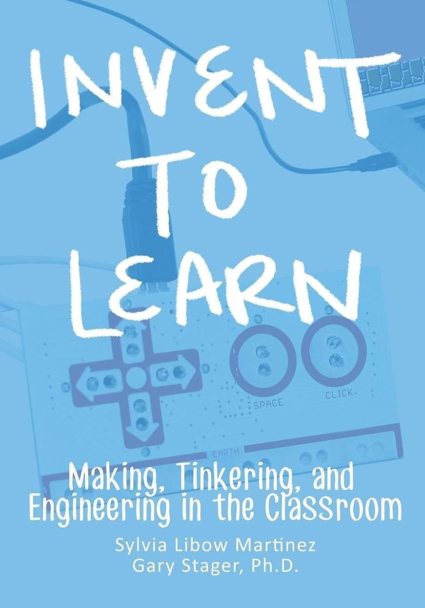 ワットスペイン語回想Invent To Learn: Making, Tinkering, and Engineering in the Classroom