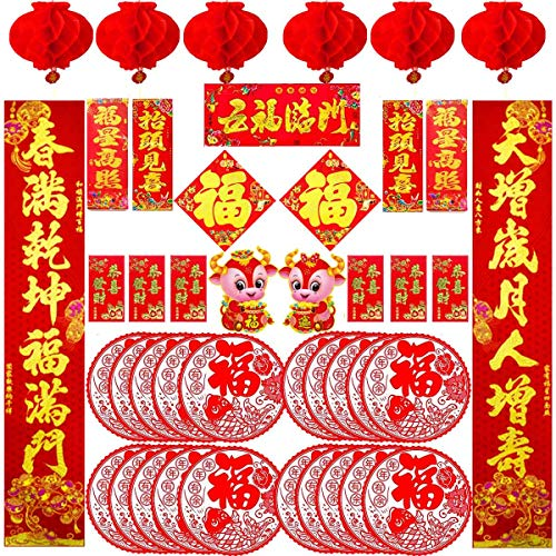CheChury 42 Stücke Chinesisch Neujahr Dekoration Set Rote Laterne Chinesisch Couplets Chunlian Set Fu Charakter Ornament Fenster Abziehbilder Ochsenjahr Rote Umschläge Tür Aufkleber Hong Bao