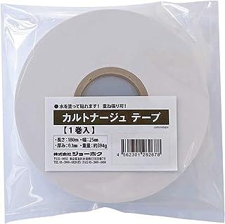カルトナージュ 水貼り 接着テープ (業務用) 白 0.1mm厚 25mm幅×180m