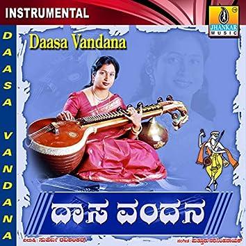 Dasa Vandana