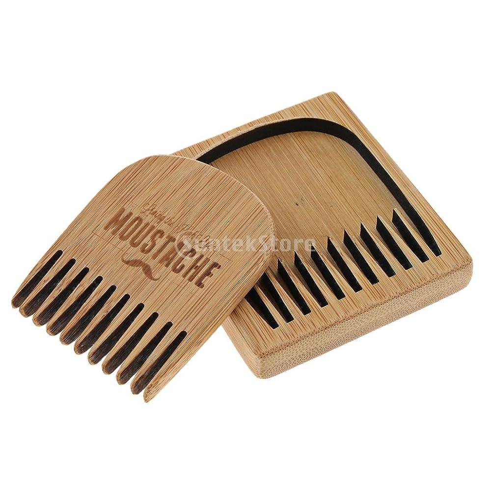 従順難しい杭SM SunniMix ヘアブラシ ヘアコーム ヘアダイコーム 木製櫛 木製コーム ヘアカラーリング用品