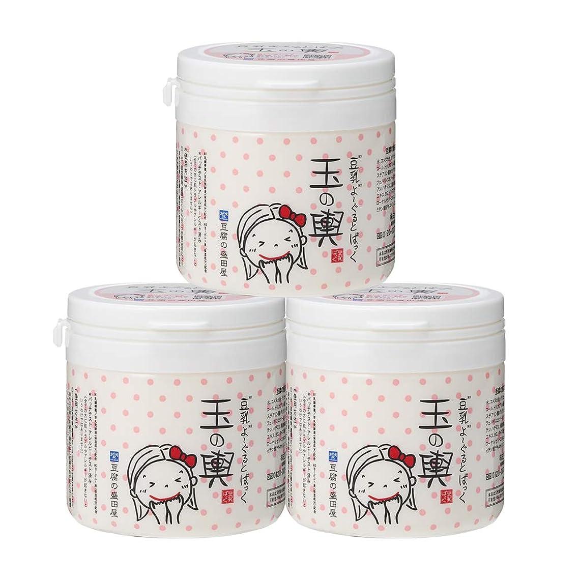 注意下に真空豆腐の盛田屋 豆乳よーぐるとぱっく 玉の輿 150g×3個セット