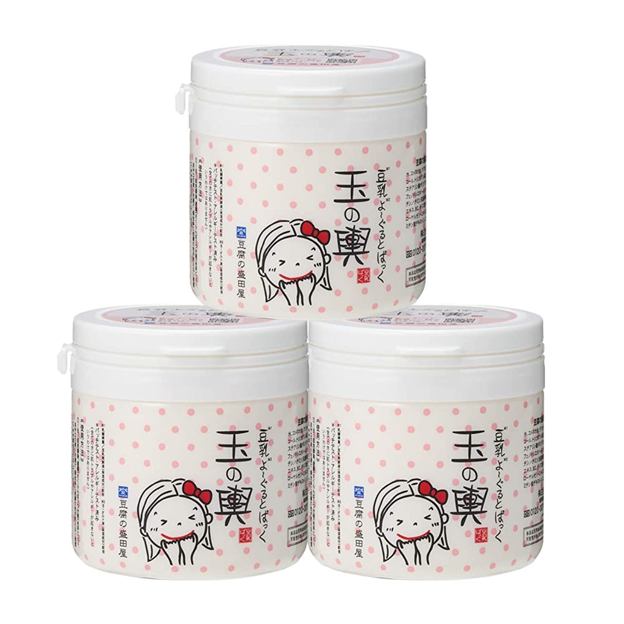 グリップ辛い入場料豆腐の盛田屋 豆乳よーぐるとぱっく 玉の輿 150g×3個セット
