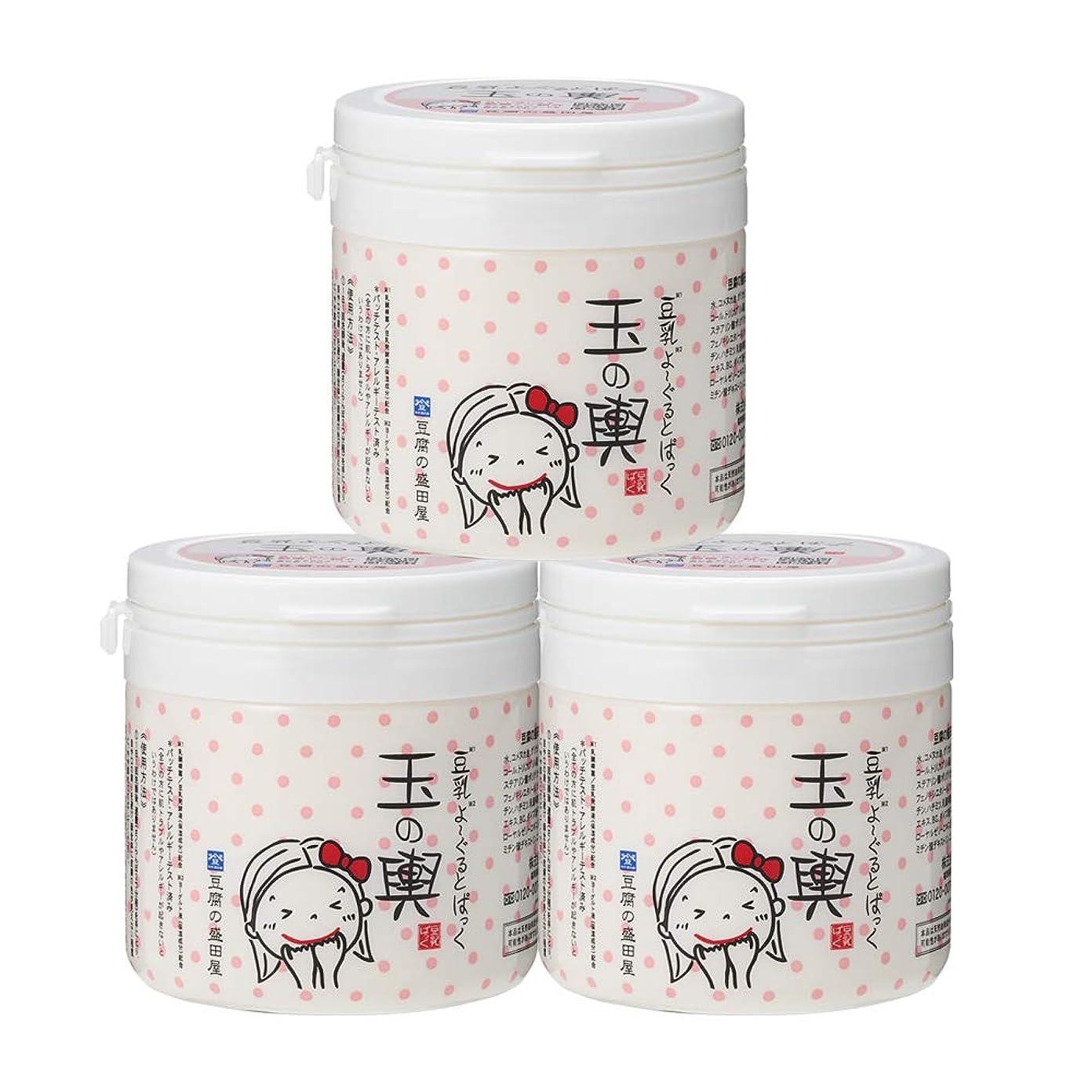 余分な不適切なこっそり豆腐の盛田屋 豆乳よーぐるとぱっく 玉の輿 150g×3個セット