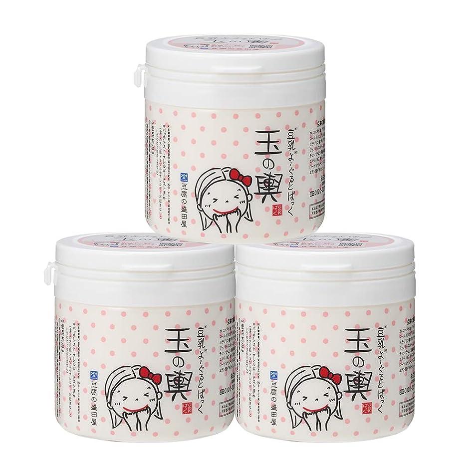 励起大胆不敵月面豆腐の盛田屋 豆乳よーぐるとぱっく 玉の輿 150g×3個セット
