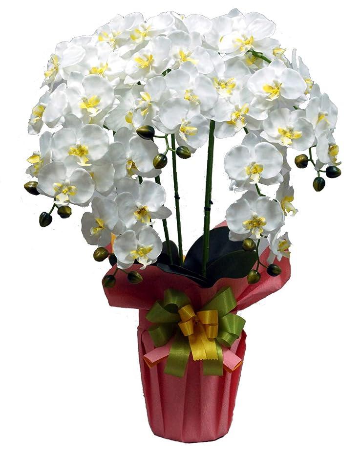 不格好無声で広い胡蝶蘭 ロイヤルオーキッド 光触媒造花 フェイク アートフラワー (ホワイト/イエロー)