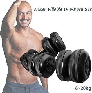 AQOTER Water Filled Dumbbells, Travel Dumbbells Adjustable Water Fillable Dumbbells Set for Men and Women, Eco-Friendly PPC Dumbbells for Bodybuilding Weight Lifting Training Professional Workout
