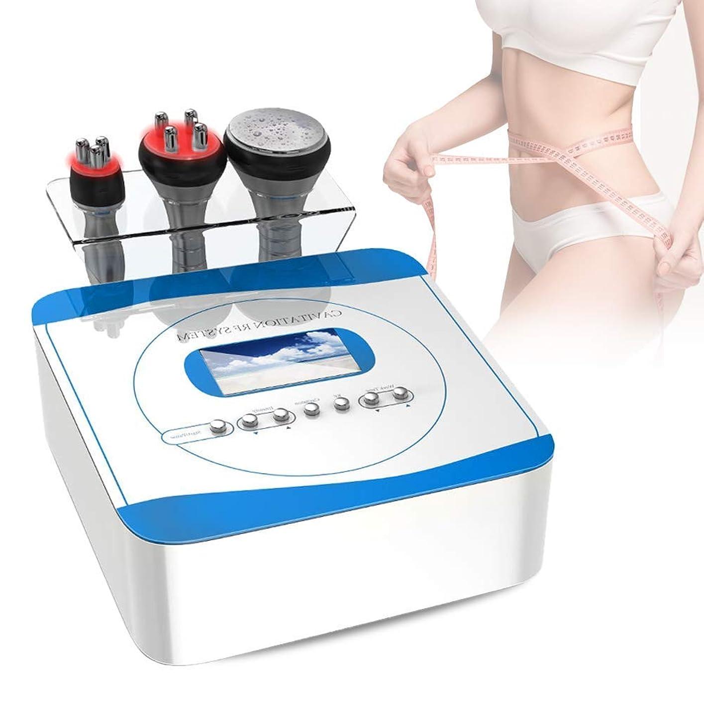 カリング最も早い感度脂肪除去機、腰、腕、腹、脚のためのリフティング美容機を引き締める1ボディマッサージ脂肪除去肌に3