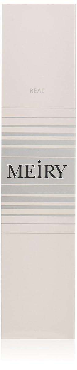 コマースチーズ切り離すメイリー(MEiRY) ヘアカラー  1剤 90g 11LA