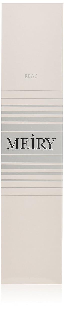 ジャンプ追い払う甘いメイリー(MEiRY) ヘアカラー  1剤 90g 11LA
