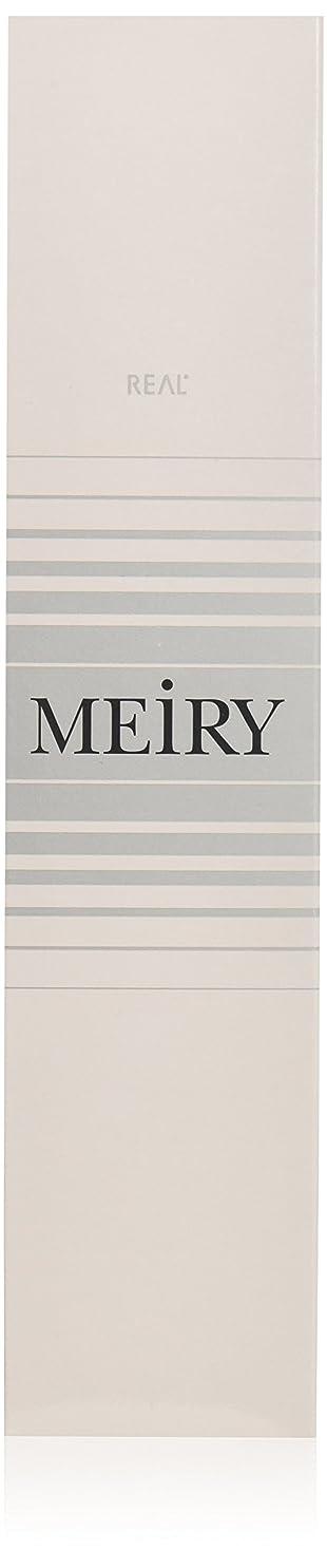 文字ガイド切り刻むメイリー(MEiRY) ヘアカラー  1剤 90g 11LA