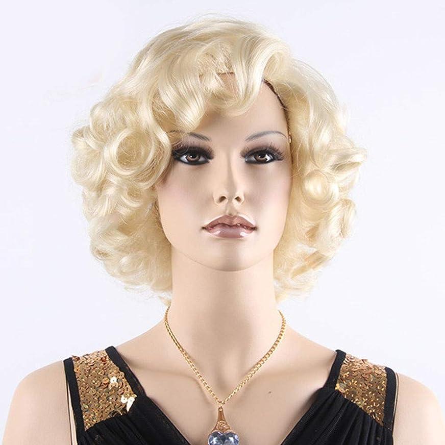 サークルパスタ防ぐYrattary ゴールデンレトロな女性の短い巻き毛の斜め前髪耐熱かつら複合毛レースのかつらロールプレイングかつら (色 : Blonde)