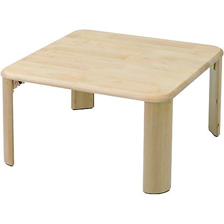 山善(YAMAZEN) 天然木折りたたみローテーブル(60×60) ナチュラル TMT-6060(NA)