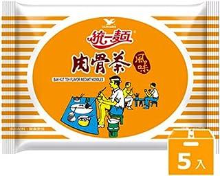 《統一》 肉骨茶風味 (93g×5袋) (豚骨風味・ラーメン) 《台湾 お土産》 [並行輸入品]