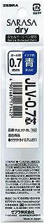 ゼブラ ゲルインクボールペン サラサドライ用替芯 0.7mm JLV-0.7 青 RJLV7-BL 【まとめ買い10本セット】