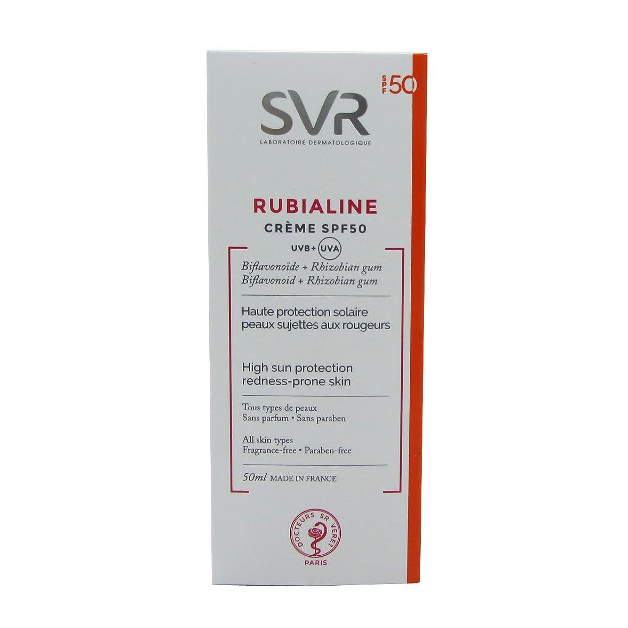 ストライプバレル家畜Svr Rubialine Cream Spf50 50ml [並行輸入品]