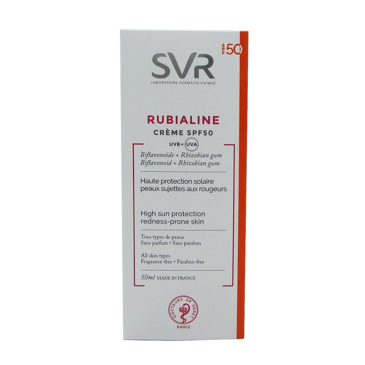海外マニュアルハックSvr Rubialine Cream Spf50 50ml [並行輸入品]
