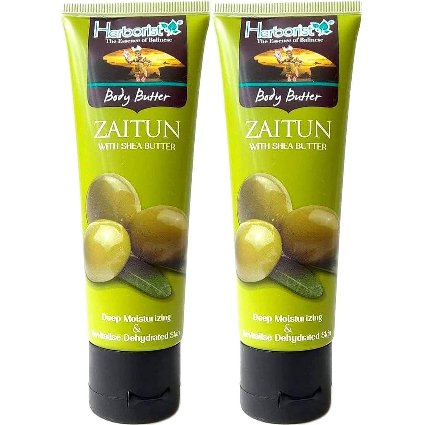 バレーボールプログレッシブ施設Herborist ハーボリスト Body Butter ボディバター バリスイーツの香り シアバター配合 80g×2個セット Olive Zaitun オリーブ [海外直送品]