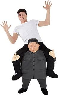 kim jong un inflatable costume