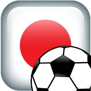 Japan Football Logo Quiz