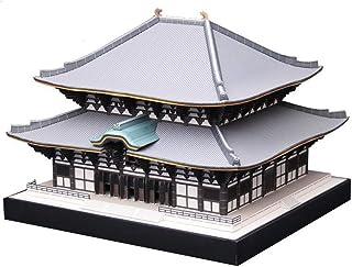 Szeao 3D Puzzle Templo De Todaiji Modelo,Rompecabezas Arquitectónico De Japón Kits Y Juguetes De Artesanía De Papel De Construcción para Adultos, Niños Y Adolescentes