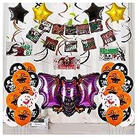 ハッピーハロウィーンの装飾風船、バナーバットブラックオレンジラテックスバルーンバーホームパーティーハロウィーンの装飾品(Color:NS)
