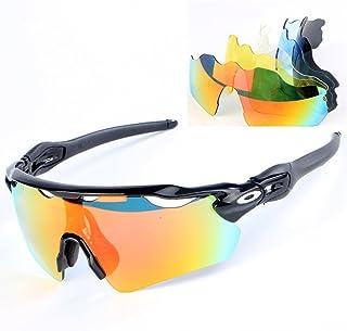 152b06cc2f Gafas Polarizadas Deporte Bici Anti UV400 Gafas para Correr Running  Antivaho con 5 Lentes Intercambiables Adaptadas
