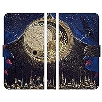 ブレインズ AQUOS sense3 plus SHV46 SH-RM11 手帳型 ケース カバー 月のカーニバル よう wonder collection 宇宙