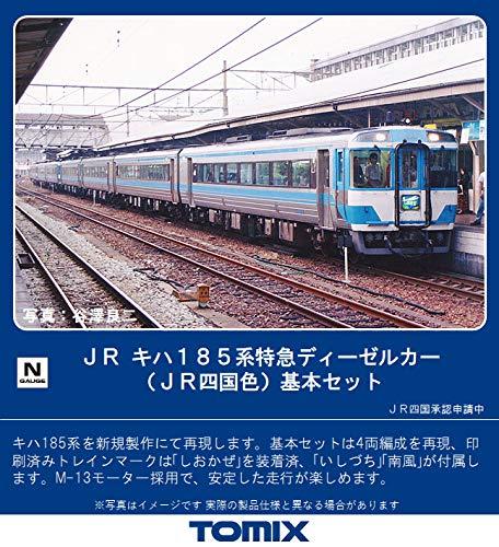 TOMIX Nゲージ キハ185系特急ディーゼルカー JR四国色 基本セット 4両 98405 鉄道模型 ディーゼルカー