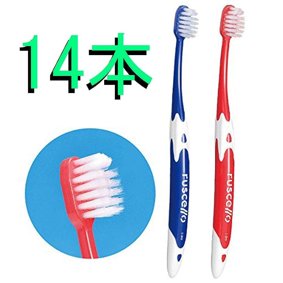 有毒要求する切り刻むジーシー(GC)ルシェロI-20歯ブラシ インプラント 14本