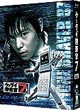 ケータイ捜査官7 Blu-ray BOX[Blu-ray/ブルーレイ]