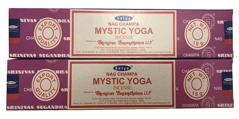シガレット投獄ミシンSatya Nag Champa?–?MysticヨガIncense Sticks?–?2個のパック各15グラム