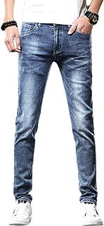 Comfortabele jeans met rechte pasvorm voor heren en klassieke jeans met normale pasvorm, slimfit jeans met normale pasvorm...