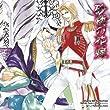 Chara CD Collection 砂楼の花嫁