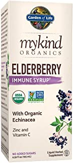 Garden of Life Mykind Organics Plant Based Elderberry Immune Syrup 6.59 fl oz (195 Ml) For Kids & Adults: Sambucus, Echina...