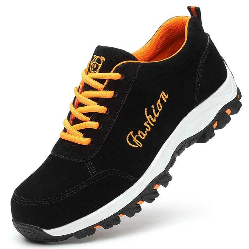 集中的な滞在放射性[YIKAIFEI] 安全靴 作業靴 メンズ レディース 登山靴 つま先保護 耐磨耗 衝撃吸収