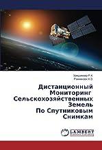 Дистанционный Мониторинг Сельскохозяйственных Земель По Спутниковым Снимкам